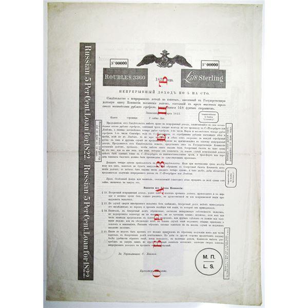 Imperial Russia, 1822 Roubles 3360, Specimen Bond Rarity