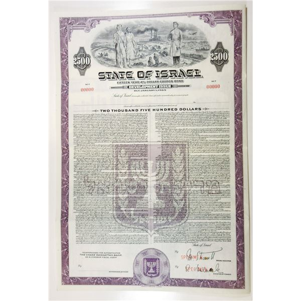 "State of Israel, 1954 ""Development Issue"" Specimen Bond"