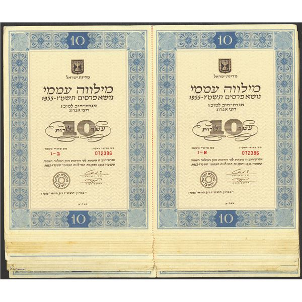 State of Israel. 1955 Issued Bonds