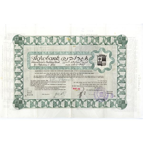 Agricultural & Building Bank for Palestine, Ltd. (Agrobank) 1937 Bond