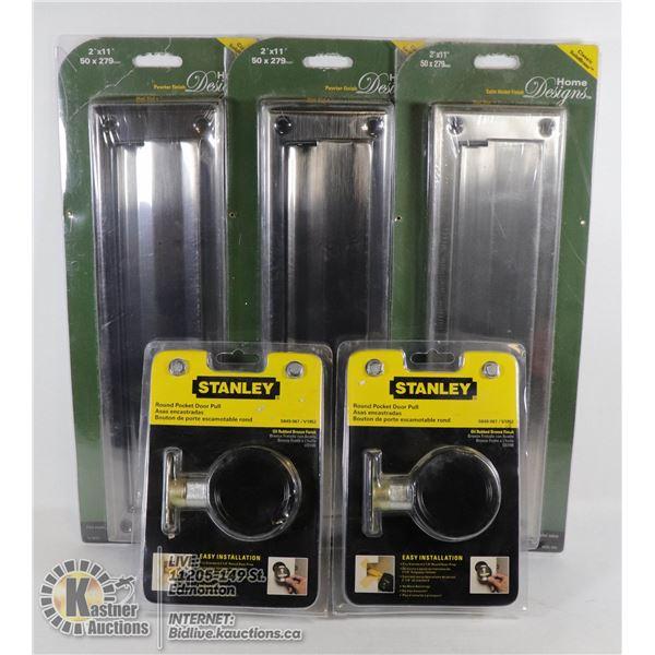 SEALED ITEMS 3 STANLEY DOOR SLOT MAIL BOXES W/2 ROUND POCKET DOOR PULLS