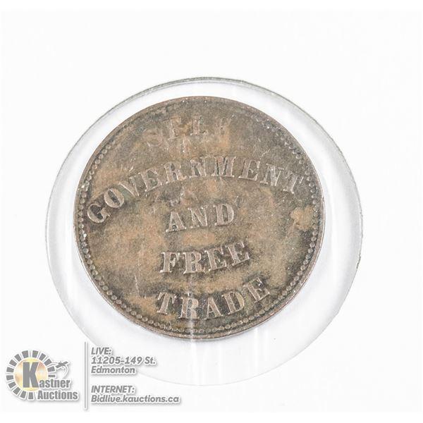1857 P.E.I. SELF GOVERNMENT & FREE TRADE TOKEN PRINCE EDWARD ISLAND PENNY TOKEN
