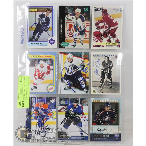 AUTOGRAPHED HOCKEY CARDS JIM PAPPIN; DAN DAOUST; KIRK MALTBY; 6 OTHERS