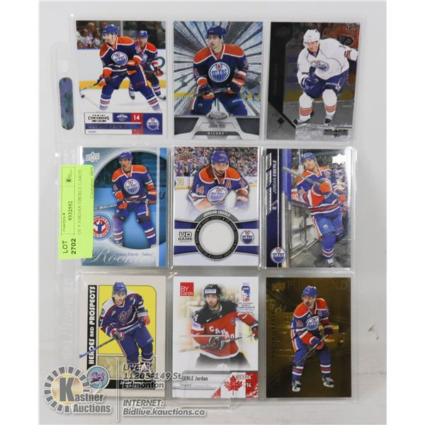 SHEET OF 9 JORDAN EBERLE CARDS INCLUDES ROOKIE, PRE ROOKIE, AND GAME USED JERSEY CARD- NONE
