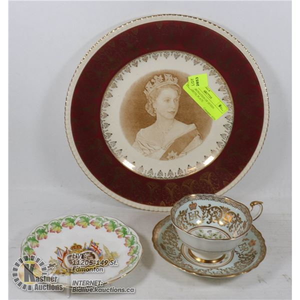 1953 CORONATION OF QUEEN ELIZABETH, PLATE TEA CUP AND SAUCER