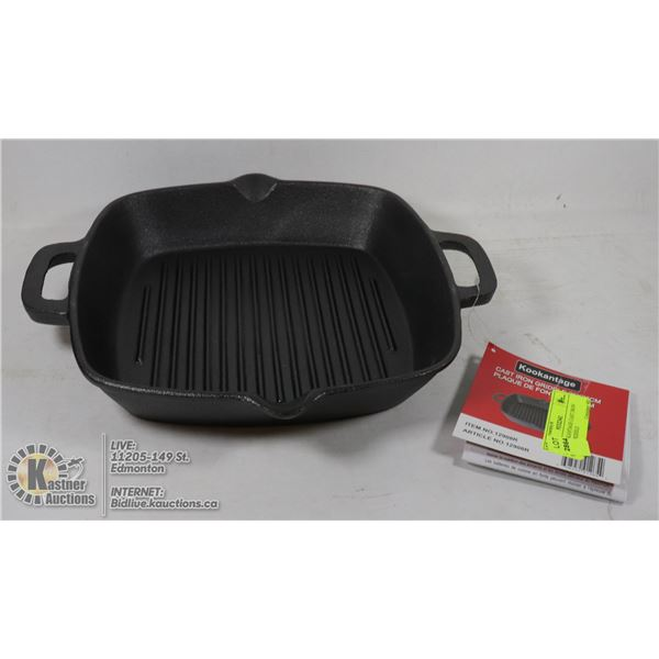 """NEW KOOKANTAGE CAST IRON SQUARE GRIDDLE WITH RIBS (26CM X 26CM - 10.25""""-SQUARE)"""
