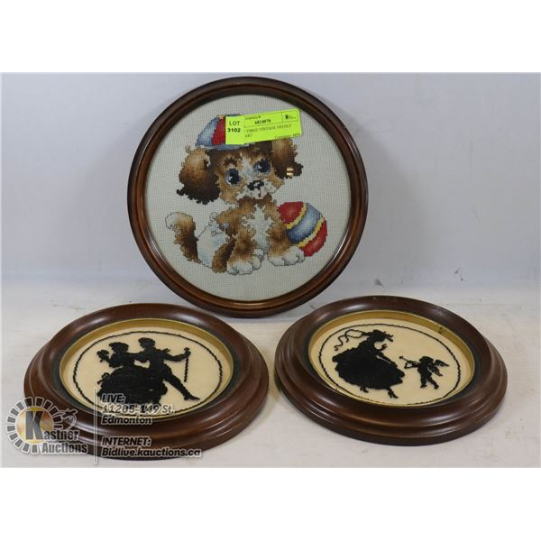 LOT OF THREE VINTAGE NEEDLE POINT ART IN ROUND FRAME