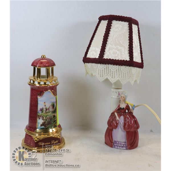 LOT OF TWO VINTAGE CERAMIC TABLE LAMP (WORKING) ONE IS SPECIAL EDITION THOMAS KINKADE VICTORIAN LIGH