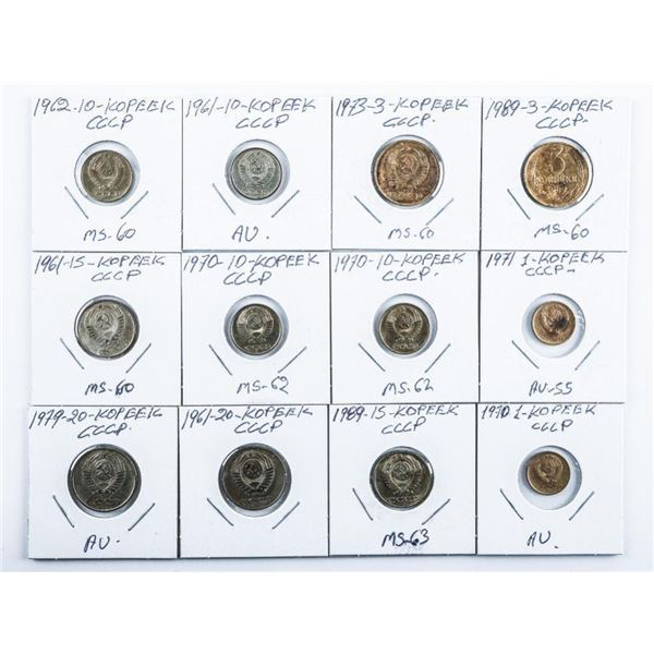 Group of (12) Russia Coins: 1, 3, 10, 15, 20  Kopeks