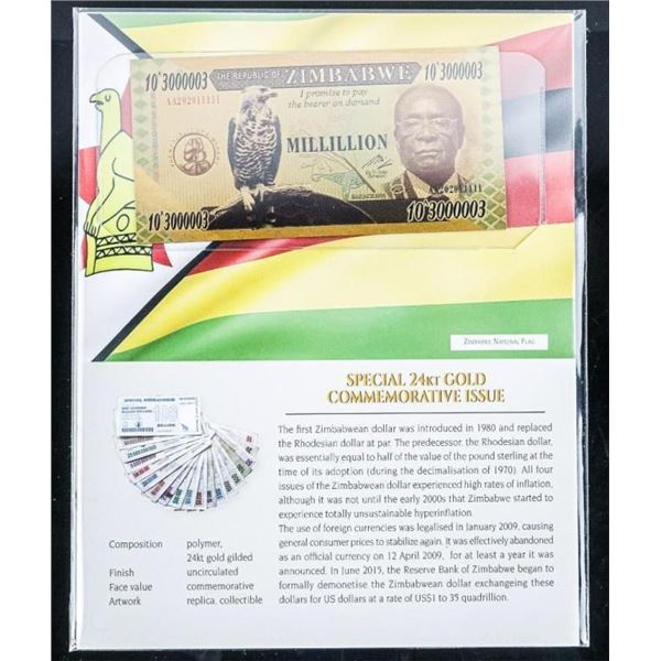 Reserve Bank of Zimbabwe Millillion $ 24kt  Gold Gilded Note w/ 8 x 10 Display Art Card