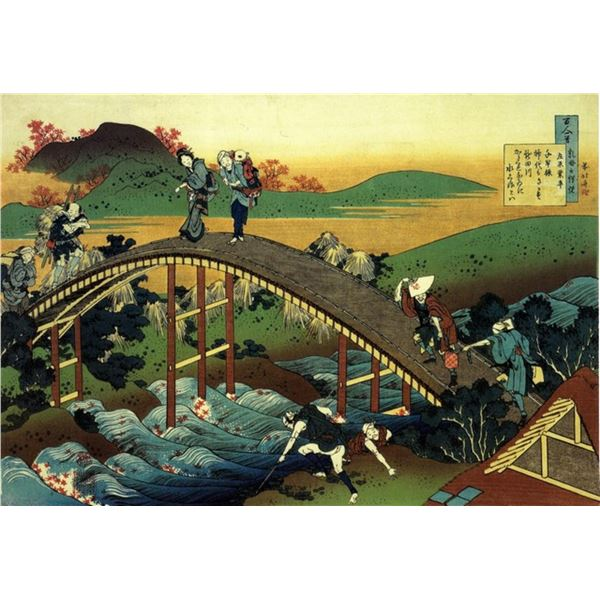 Hokusai - Travellers on the Bridge Near the Waterfall of Ono