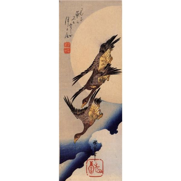 Hiroshige Wild Geese Flight in Front of the Moon