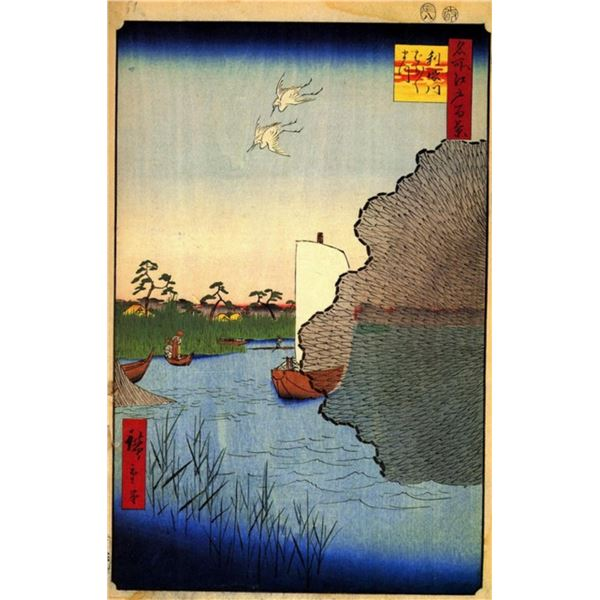 Hiroshige   -Scattered Pines, Tone River