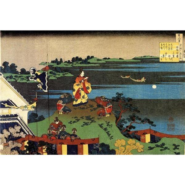 Hokusai - Nakamaro Looking at the Moon
