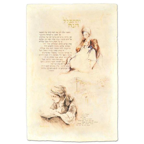Chanah's Prayer by Horen, Brachi