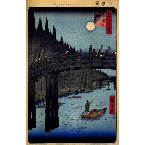 Hiroshige Bamboo Yards