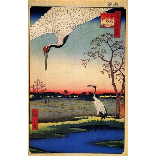 Hiroshige  - Minowa Kanasugi