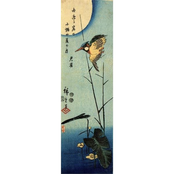 Hiroshige Kingfisher Over Yellow Water Plant