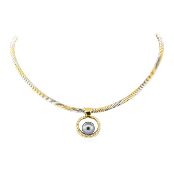0.36 ctw Diamond and Pearl Pendant And Chain - 14 & 18KT Yellow And White Gold