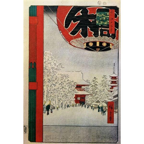 Hiroshige Temple