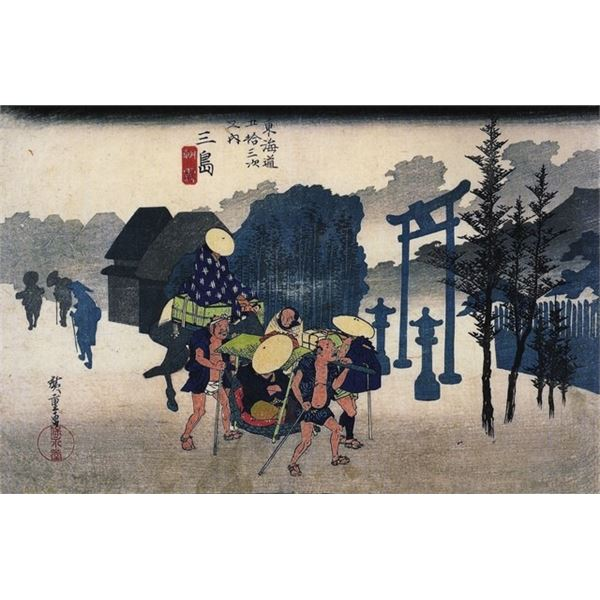 Hiroshige Travellers Passing a Shrine