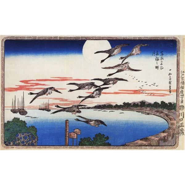Hiroshige Geese Descending Over a Bay