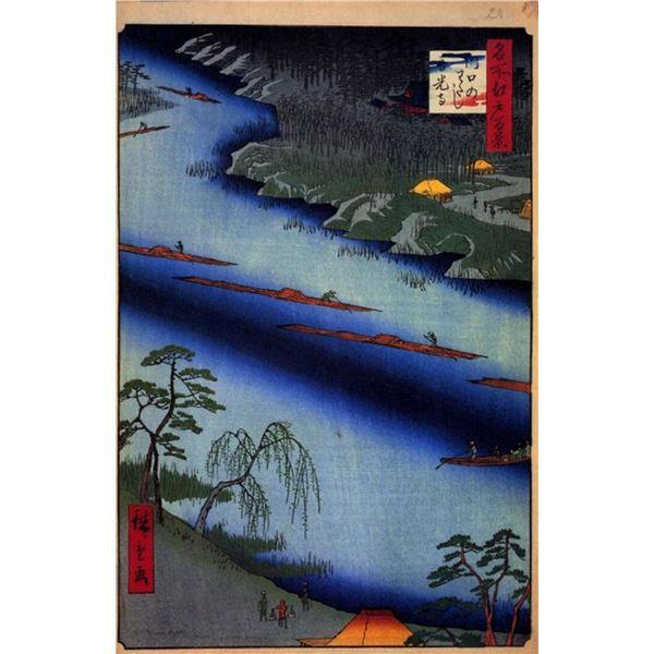Hiroshige  - The Kawaguchi Ferry