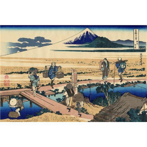 Hokusai - Nakahara in the Sagami Province