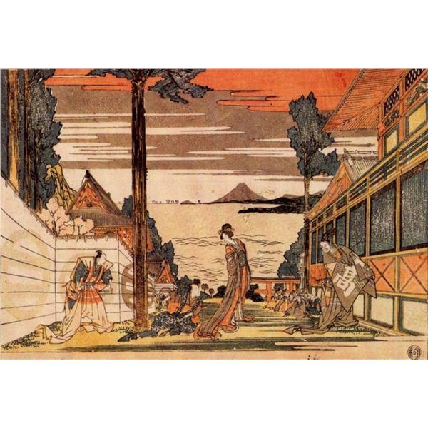 Hokusai - First Act