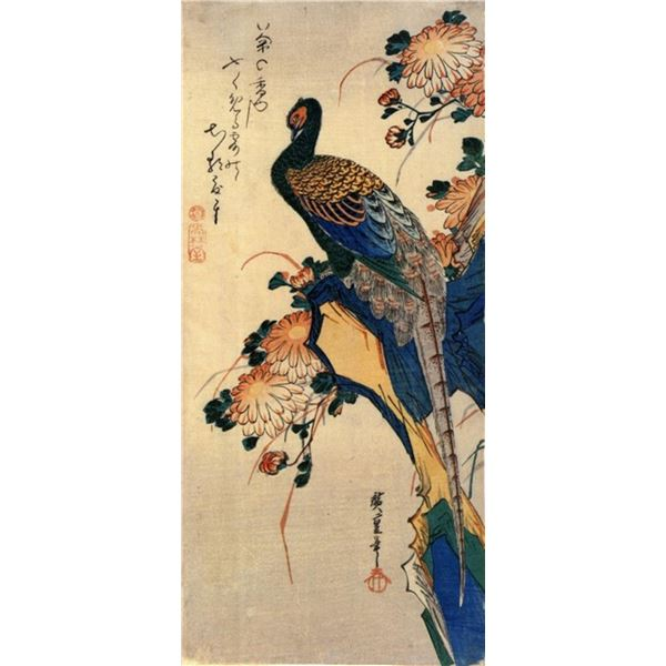 Hiroshige Pheasant and Chrysanthemum
