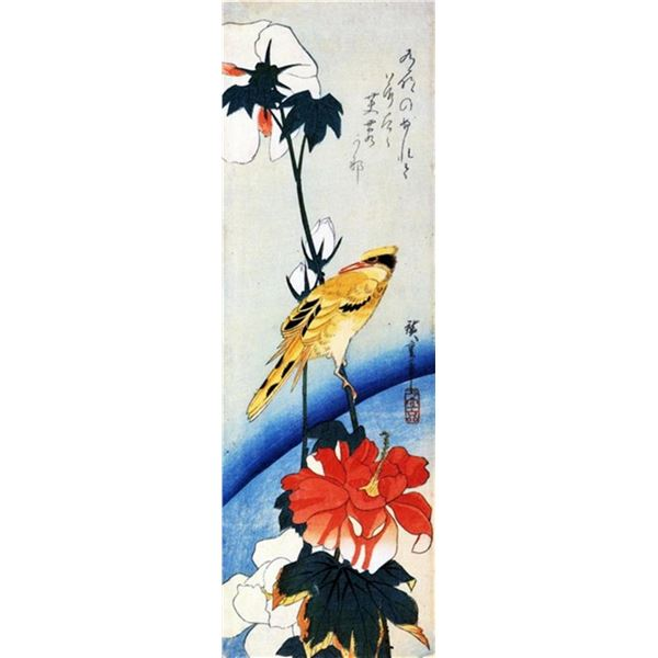 Hiroshige Golden Oriele on a Hibiscus Branch