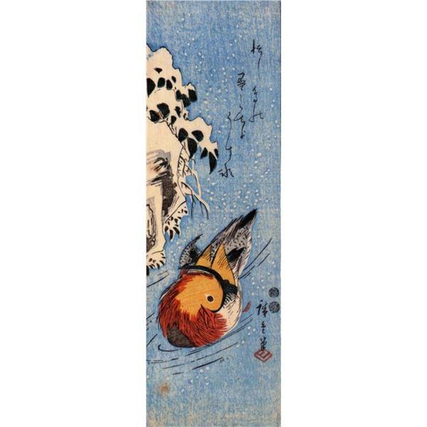 Hiroshige Mandarin Duck on a Lake