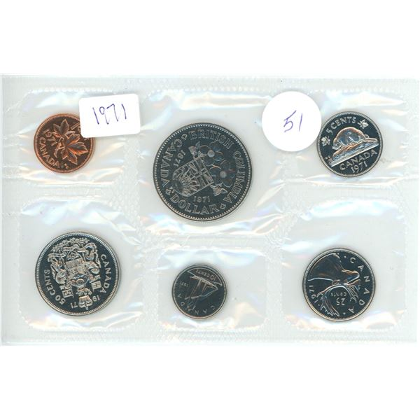 1971 Canadian proof coin set