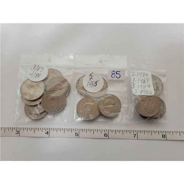 16 Cdn 5¢ coins - 5 X 1985, 3 X 1987, 2 X 1980, 1 X 1983 2 X 1982, 3 X 1984