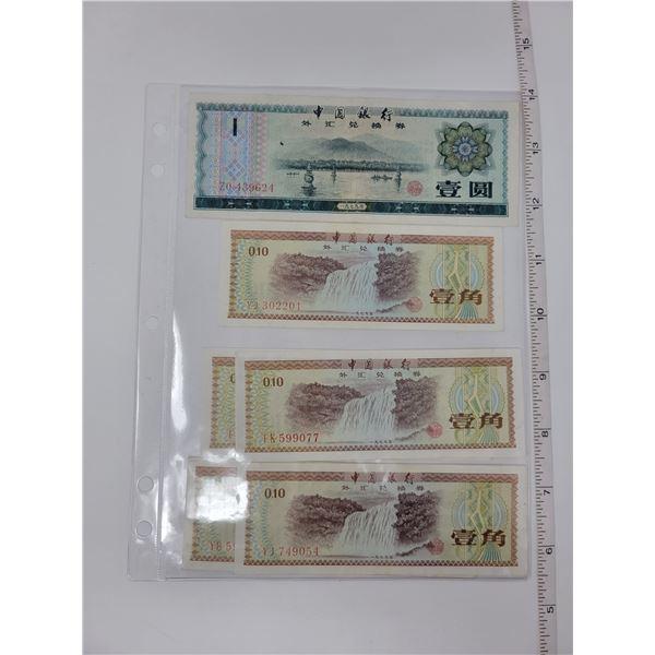 6 Bank of China bills