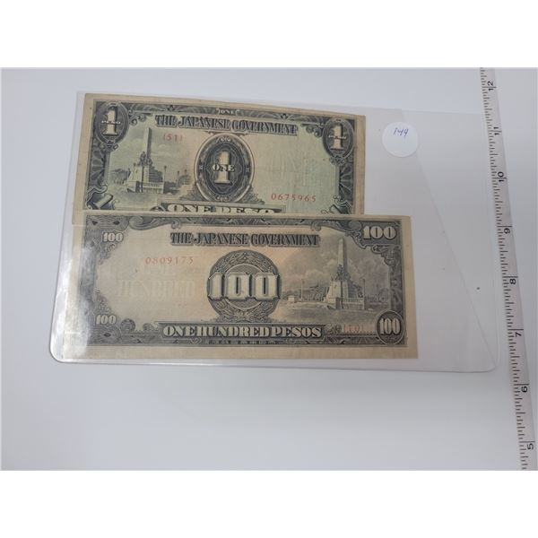 2 Japanese notes 1 X 1, 1 X 100
