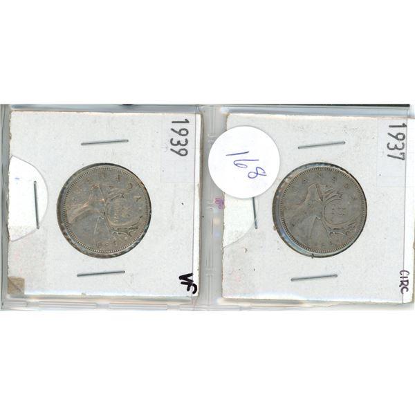 2 Cdn 25¢ pieces 1937 & 1939