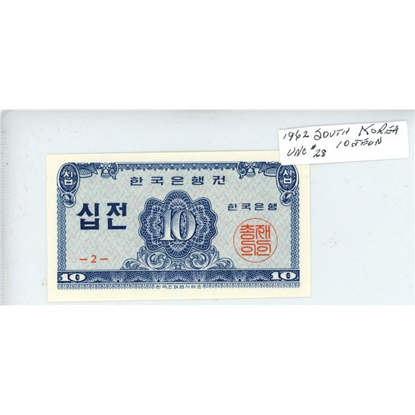 1962 South Korea Ten Joen - Cat #28 - UNC