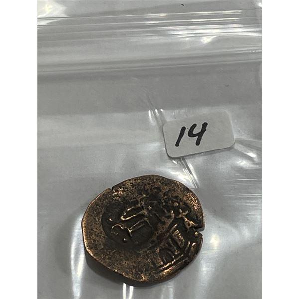 1600-1700 Bronze Shipwreck Coin