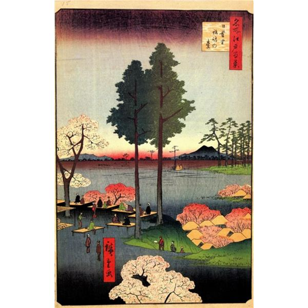 Hiroshige Suwa Bluff, Nippori