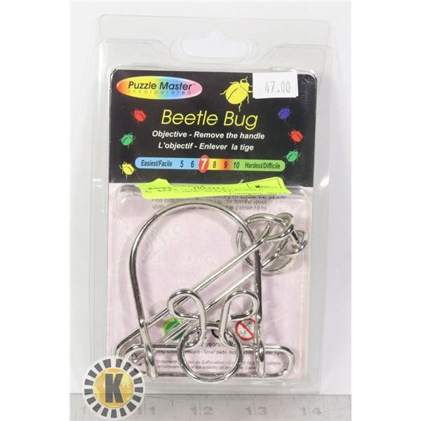 MISC. WIRE PUZZLE BY PUZZLE MASTER, NEW, SEALED