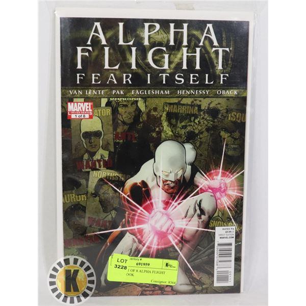MARVEL 1 OF 8 ALPHA FLIGHT COMIC BOOK
