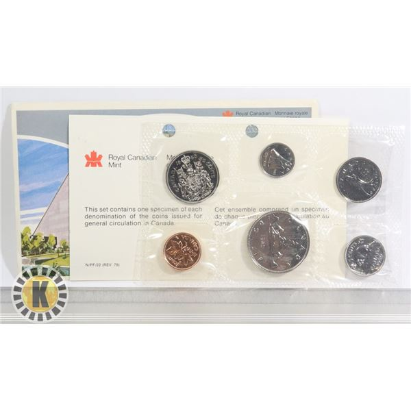 1980 CANADIAN 6 COIN UNCIRCULATED COIN SET