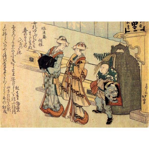 Hokusai - Lady