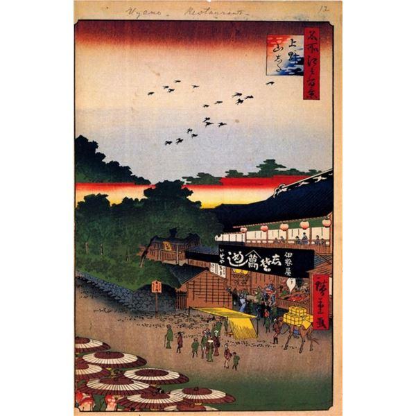Hiroshige  - Ueno Yamashita