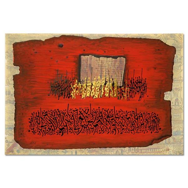 """Moshe Castel, """"Psalm, Chapter I"""" Limited Edition Gold Embossed Serigraph with Le"""
