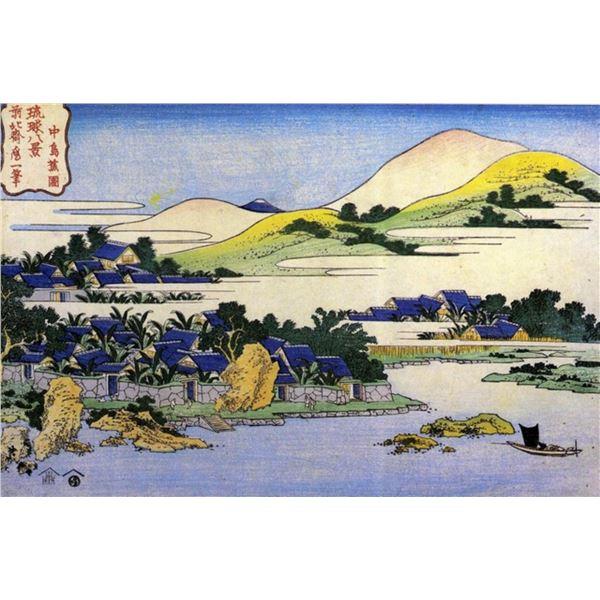 Hokusai - Landscape of Ryukyu