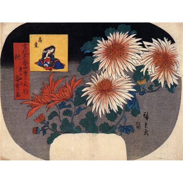 Hiroshige Autumn