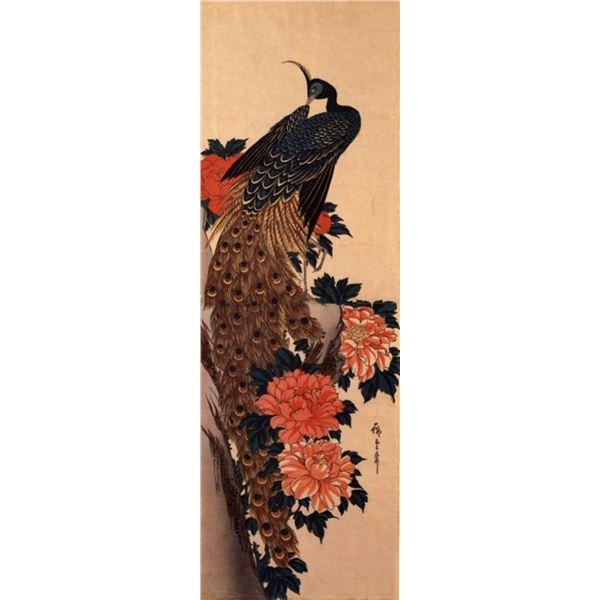 Hiroshige Peacock and Peony