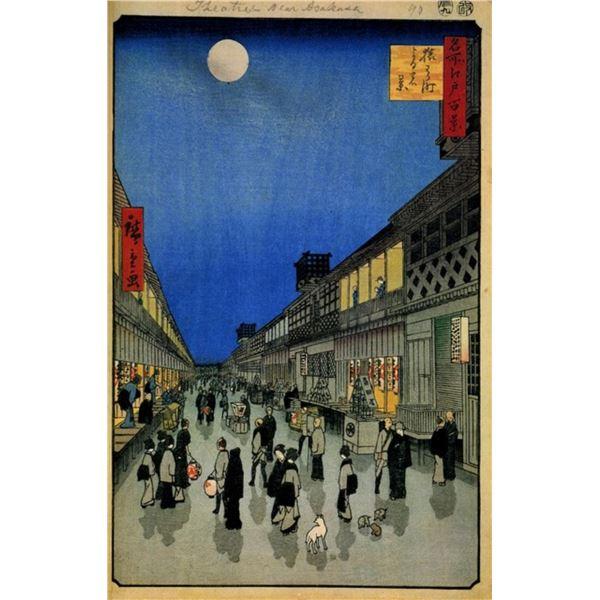 Hiroshige  - Night View of Sarukawa-machi